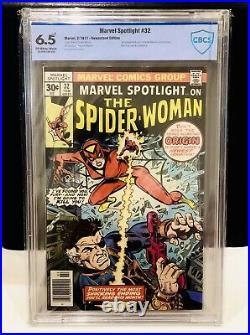 Marvel Spotlight #32 1st App Of Spider Woman Marvel Comic CBCS 6.5 Not Cgc