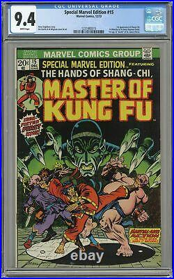 Special Marvel Edition #15 CGC 9.4 1973 1231880015 1st app. Shang Chi